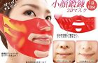 Houreisen Exerciser nasolabial fold Anti-aging Anti-wrinkle facial face mask F/S