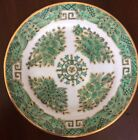 Green MedallionPorcelain Plate Hand Painted Decorated Hong Kong