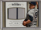 2014 Panini National Treasures Baseball Hits Gallery and Hot List 34