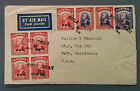 RARE 1946 Sarawak Air Mail Cover ties 8 Charles Vyner Brooke stamps with BMA O/P