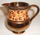 Antique China Copper Luster Lustre Creamer / Pitcher - 3 1/4