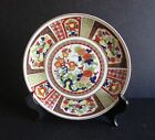 Vintage Wall Plaque Made In Japan Imari Flowers Plate