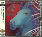 MICHAEL OMARTIAN-WHITE HORSE-JAPAN SHM-CD D50