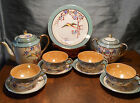 Vtg 16 pc Hand Painted Takito Japan LUSTREWARE TEA SET Cups-Saucers-Plates-Pot