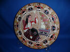 Large Vintage Greece Ceramic Folk Art Woman Weaver with Cat Greek Pottery
