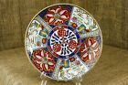 Vintage Otagiri Japan Gold Imari Color Hand Painted 8.5