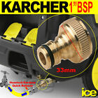 KARCHER COMMERCIAL WATER INLET HOSE PIPE QUICK CONNECT HOZELOCK COUPLER ADAPTOR