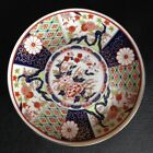 Porcelain Wall Plaque Made In Japan In The Imari Style. Lovely!