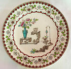 CHARMING ANTIQUE COPELAND PLATE WITH DESK TABLE, VASE, c1900, SPODE, 7390, 2528