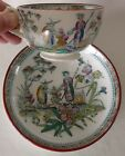 1850s English CHANG Luster CUP, SAUCER Chinese Pattern