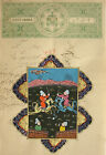 Persian Painting Antique Old Indian Paper Art Miniature Horse Polo Game Muslim1