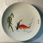 Vintage Koi Fish Collector Plate, Made in Japan