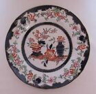 Antique Minton Plate Charger Poonah Gaudy Welsh Colors 19th Century c.1876