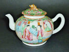 ANTIQUE hand painted small TEAPOT CHINESE ROSE MEDALLION MANDARIN EXPORT WARE