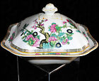 SONS BURSLEM ENGLAND COVERED CASSEROLE SERVING BOWL