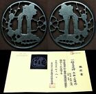 NBTHK Certificated Japanese Edo 18-19th C Antique MYOCHIN Sukashi Tsuba B325