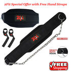 2Fit Dipping Belt Weight Lifting Body Building GYM Exercise Metal Chain Black