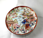 Vintage Asian Hand Painted Saucer Small Plate Girls Geishas Floral Japan