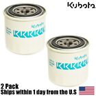 (2) Genuine OEM Kubota Oil Filter HH1C0-32430  1C020-32430; HH 1CO-32430