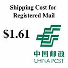 Shipping Cost Registered Mail Destination Tracking China Post or Singapore Post