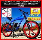 NEW U MOTO 2 STROKE 66CC 80CC MOTORIZED BIKE GAS TANK FRAME