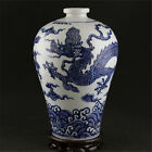 2542 beautiful Chinese hand painted blue-and-white dragon pattern porcelain vase