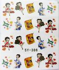"""Nail Art Glitter """"Red Gold Betty Boop""""  Water Transfer Decal Stickers *NEW* 386"""