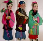 ANTIQUE / VINTAGE LARGE HAND PAINTED PADDED SILK JAPANESE FIGURES