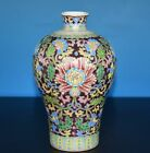 VERY FINE ANTIQUE CHINESE FAMILLE ROSE PORCELAIN VASE MARKED QIANLONG S7911