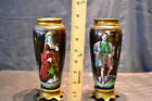 Set of Antique Late 19th Century French Enamel Vases