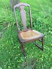 Antique Nursing Rocker Dark Wood Cane Seat Fiddle Back