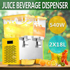 9.5 GALLON JUICE BEVERAGE DISPENSER ICE TEA COMMERCIAL REFRIGERATED WISE CHOICE