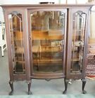 MAHOGANY CHINA CABINET WITH A BOW FRONT CENTER. 51 3/4 INCHES WIDE. ... Lot 1332