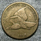 1858 Flying Eagle Cent Penny TYPE COIN R050