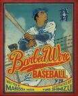 Barbed Wire Baseball-ExLibrary