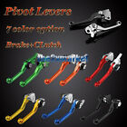 Pivot Brake Clutch Levers 7 Color For Yamaha YZF125/250 YZ426F/450F YZ250F