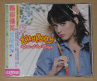 Katy Perry One Of Our Boys Taiwan Ltd 17 Trks CD RARE New Sealed W/Obi Prism