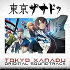 Game Music TOkyo Xanadu Original Soundtrack Japan 3CD NW-10103350 New 2015 OBI