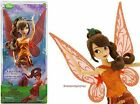 FAWN DISNEY STORE RETIRED CLASSIC 10 FAIRY DOLL FREE USA SHIPPING
