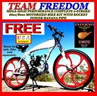 MONSTER POWER DIY 2 STROKE 66cc 80cc MOTORIZED BICYCLE KIT WITH ROCKET PIPE