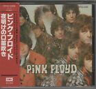 Pink Floyd, The Piper At The Gates Of Dawn (Japan 1st press CD) with OBI ¥3200