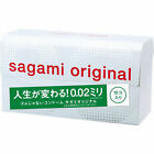 Japan Sagami 002 Condom Regular Size 12PCS Ultra Thin F/S