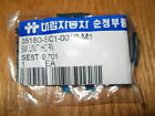 DAELIM Cordi Scooter  - Horn Switch - 35180-SC1-0010-M1 - New