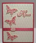 Stampin Up Fancy Fan Textured Impressions Embossing Folder  New