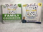 BO THE BIGGEST LOSER BOOK COLLECTION Weight Loss  Cookbooks Lot of 2