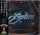 ZEELION S/T JAPAN CD OOP W/OBI +1B/T