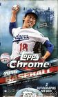2016 Topps Chrome Baseball Factory Sealed Hobby Box Seager ROY