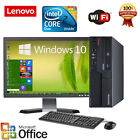 Lenovo Thinkcentre M58 PC Desktop Computer Core 2 Duo 4 8GB Win 7 10 +LCD+KB+MS