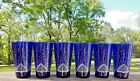 6 DANSK WINTERFEST COBALT BLUE WATER /HIGHBALL GLASS  CHRISTMAS TREE 5 7/8