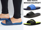 Nike BENASSI SOLARSOFT 2 Mens Slides Athletic Sandals NIKE 705474 NEW